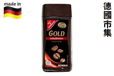 德國G&G 無咖啡因 即沖咖啡粉 100g