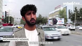 美國完成阿富汗撤軍首都響「慶祝槍聲」塔利班:祖國會保護人民