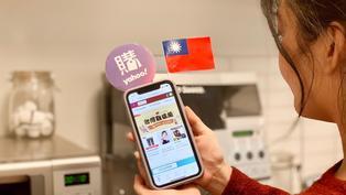 居家辦公3C熱銷榜Top5  攜手foodpanda送美食購物金