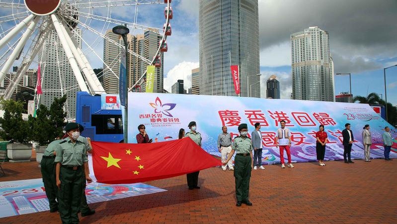港區國安法通過,你還會去香港嗎?