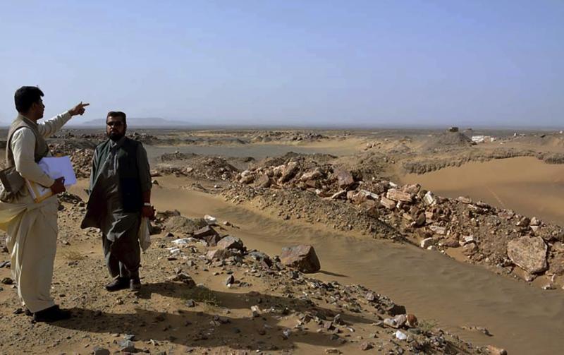 Pakistan Mining Lease