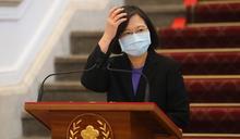 【Yahoo論壇/呂謦煒】不改「國家統一前」,那還要提「中華民國台灣」嗎?
