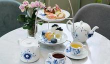 夢幻美瓷聯名下午茶!皇家哥本哈根與Wedgwood奢華午茶時光