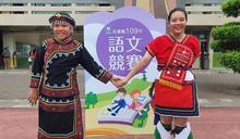 花蓮443名語文高手 爭取全國語文競賽代表權