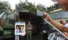 臺北市「國家防災日」宣導 國軍參與提升防災、全民國防共識