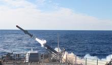 快新聞/美將售台魚叉反艦飛彈 總統府:加速提升不對稱戰力