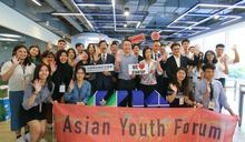 與青年對話 開發金揭金融科技神祕面紗、分享新創經驗