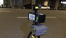同時取締噪音及超速 平鎮警新式科技執法系統正式上路