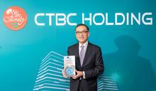 中國信託拿下能源管理卓越獎 全球首家金融業獲獎 (圖)