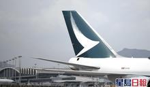 國泰本月12日起恢復由香港往倫敦希斯路航班