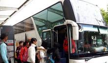 國慶連假 公車優惠開跑多加利用大眾運輸工具
