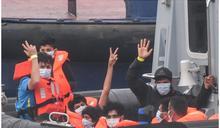 港區國安法:英國擬推新難民法案 設特別管道讓港人申庇護