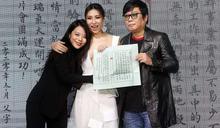 20萬拍婚紗收到未修片照 呂捷菲:感覺被騙了