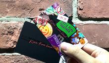 頂呱呱會員卡抽PS5 APP角色養成換優惠券