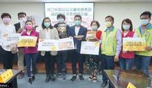 南市議員要求市府清查網路詐騙 避免進口劣質品冒充臺南農產品