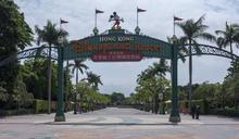 迪士尼樂園本周五重開 周二及周四關閉公眾假期除外