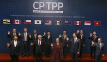 重心從歐洲轉至太平洋 英國啟動加入CPTPP協商