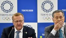 東京奧運將如期舉行 IOC副主席:奧運會戰勝疫情
