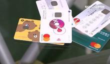 卡費只付最低應繳?網驚揭殘酷下場