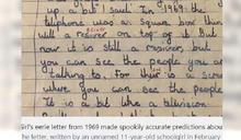 裝潢師舊沙發翻出泛黃預言信! 竟是1969年11歲女童作業