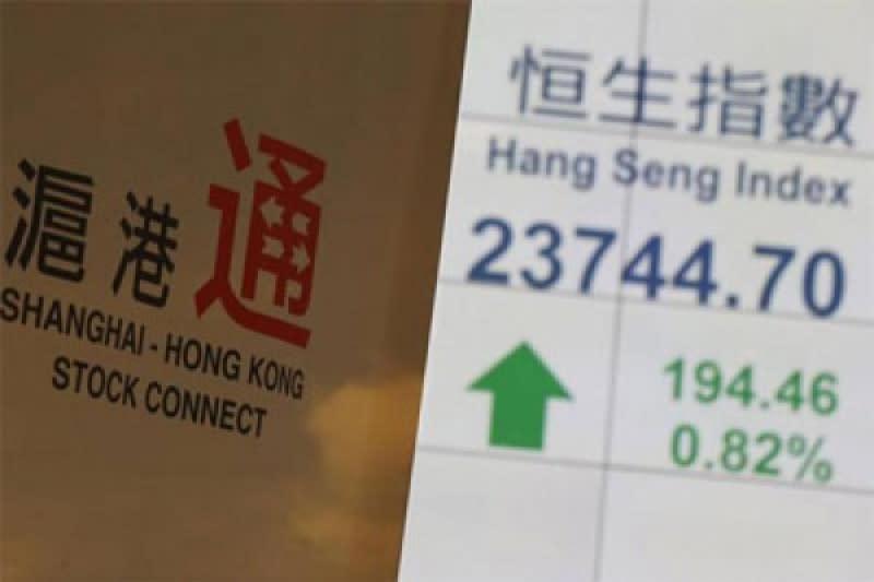 Saham Hong Kong bangkit, Indeks Hang Seng melambung 0,56 persen