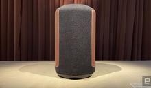 Sony 將在今春推出首款 360 Reality Audio 喇叭
