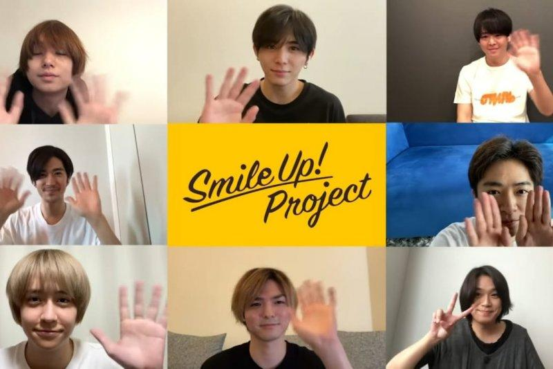 "Johnny's Entertainment akhiri program ""Smile Up! Project"""