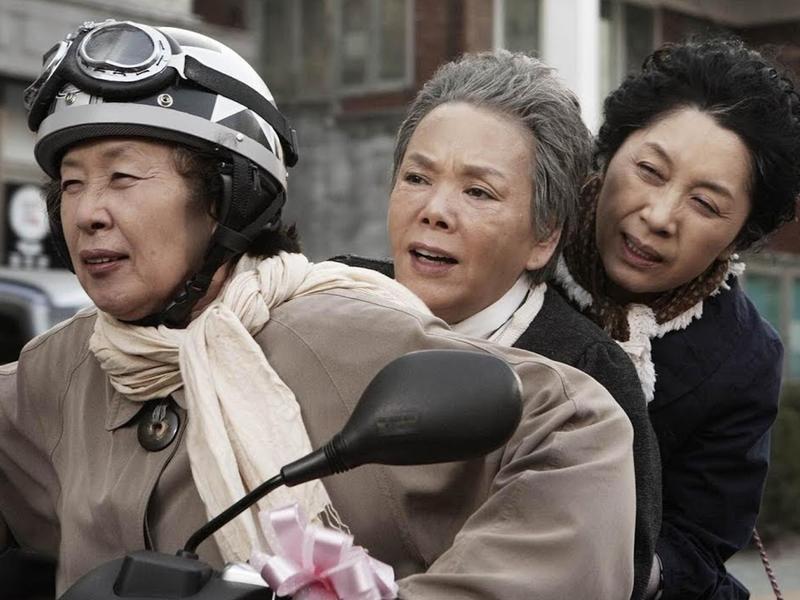 奶奶強盜團