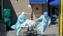 感恩節假期旅遊無限制 佛奇警告美國疫情恐加劇