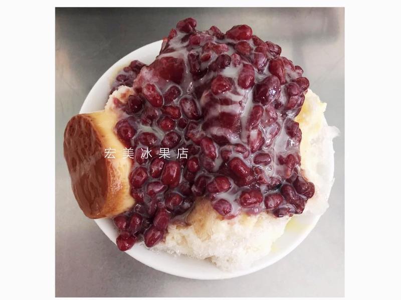 宏美冰果店
