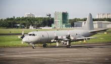 P-3C教官遭爆為拍共機飛太近 國防部長:與事實不符