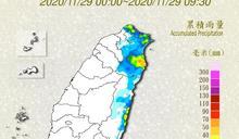 雨彈來了!東北季風影響4縣市大雨 宜蘭縣豪雨下不停