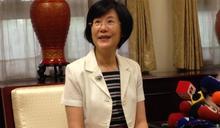 馬英九追憶羅瑩雪 讚打造兩岸司法互助黃金時代