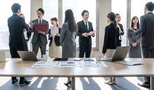 【Yahoo論壇/吉田皓一】日本社長看台日工作文化差異