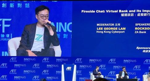 Rockson Hsu, CEO of ZA Bank. Photo: Twitter