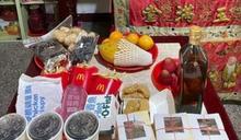 拜爺爺擺滿整桌麥當勞!原因眾哭了
