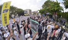 太極門遭執行署違法強行拍賣 逾2千人抗議