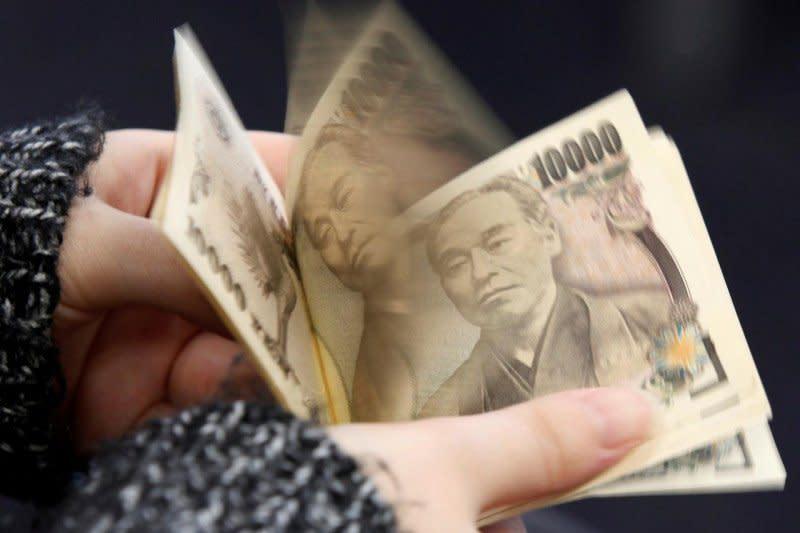 Dolar AS diperdagangkan di kisaran 109,7 yen di Tokyo