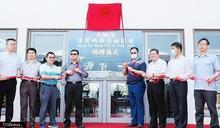 屏東大鵬灣遊艇服務窗口揭牌 向各路遊艇帆船玩家招手