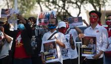 緬甸軍方鎮壓無底線!開車衝撞示威者、朝醫護開槍