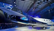 長途遨遊太空 NASA推核能太空船