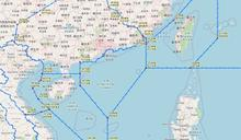 黎蝸籐專欄:阻止台灣軍方包機進入東沙島的國際法爭議