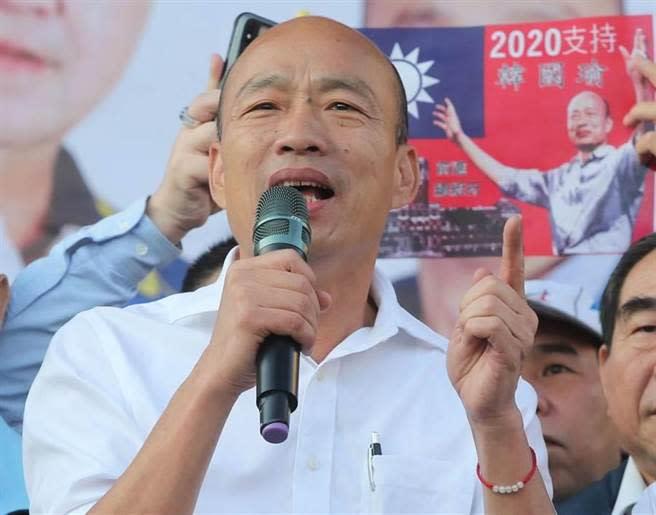 前高雄市長韓國瑜。(資料照,黃國峰攝)