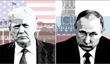 美國大選:特朗普指「通俄門」是民主黨的醜聞