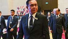 泰國反政府示威集會 要求泰王交出資產控制權