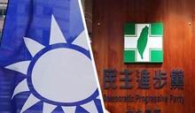 台灣政爭恐開始清理戰場 命理師曝:有人不知進退、擋人官路