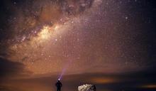 美到哭!盤點「5處絕美觀星營地」 讓你與繁星共眠