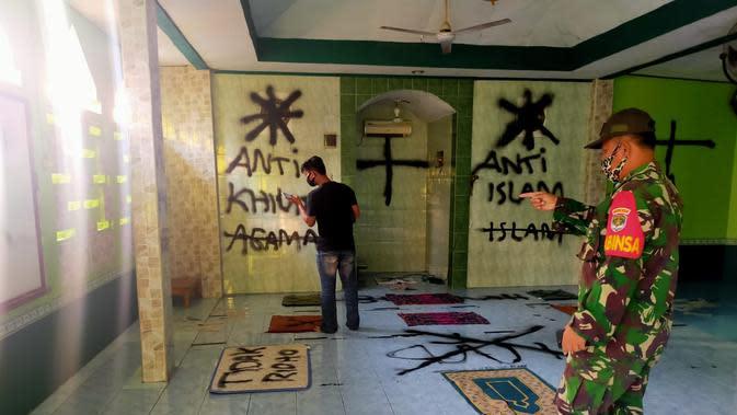 Polisi: Tersangka VandalismeMusala di TangerangTertekan Dilarang Keluar Rumah