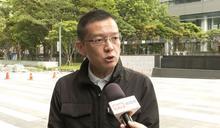 台灣升三級警戒 孫大千:民進黨政府是龜兔賽跑的兔子