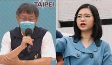 快新聞/被柯文哲酸不知北投有專責醫院 黃郁芬再嗆:別用記者會做政治攻防